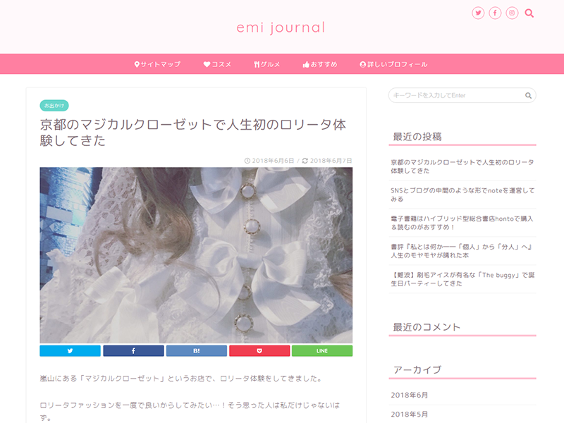 emi-journal.png